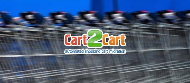 cart2cart_intro