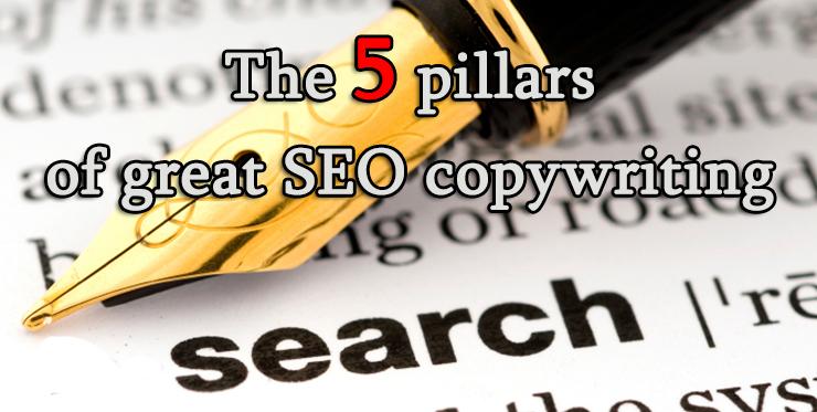 pillars_seo_copywriting